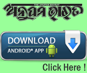 Android app Download!